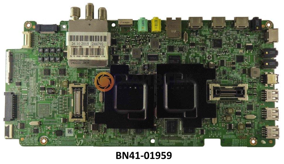 BN41-01959