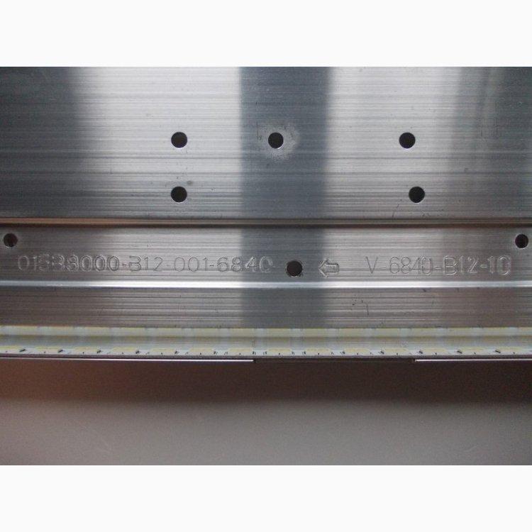 V-6840-B12-10 лента подсветки в сборе с радиатором телевизора LG, ОРИГ.