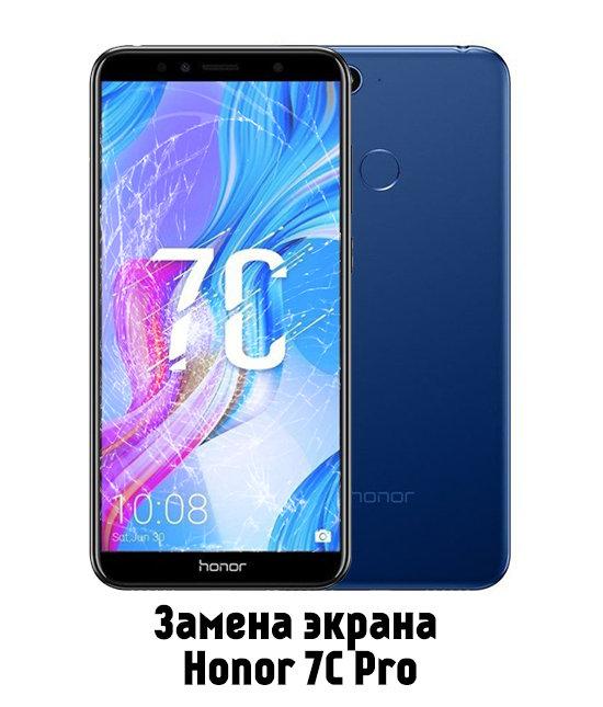 Интернет Магазин Телефонов В Москве Хонор